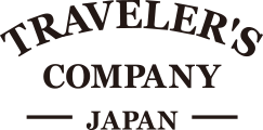The Traveller's Company